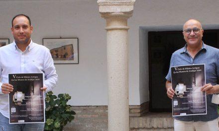 El Ayuntamiento de Andújar promueve el V Ciclo de Música en los Museos que contará de tres conciertos que comenzarán el próximo 19 de septiembre